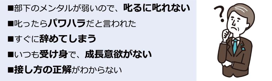 チラシ2 トップ①.jpg
