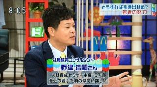 NHK3(縮小2).jpg