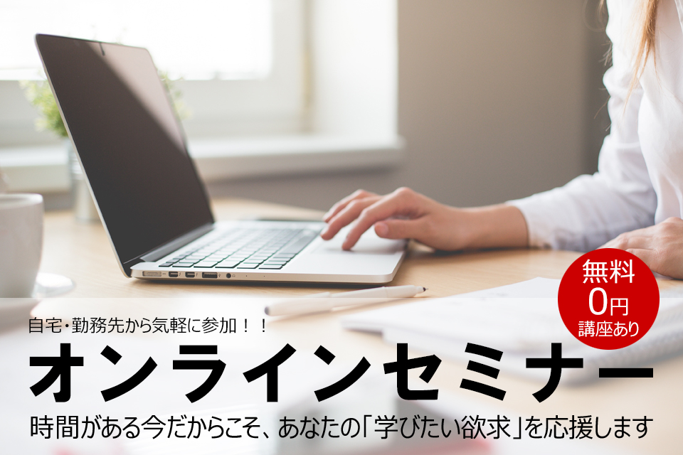 TOP(無料).jpg