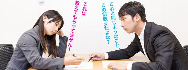 HP用上司と部下_小.jpg