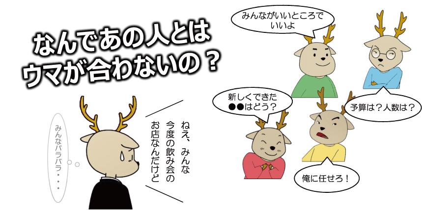 web用素材(チラシ).jpg